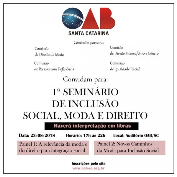 Seminário Inclusão Social, Moda e Direito.jpeg