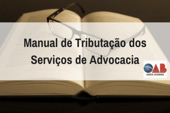 Manual de Tributação dos Serviços de Advocacia.png
