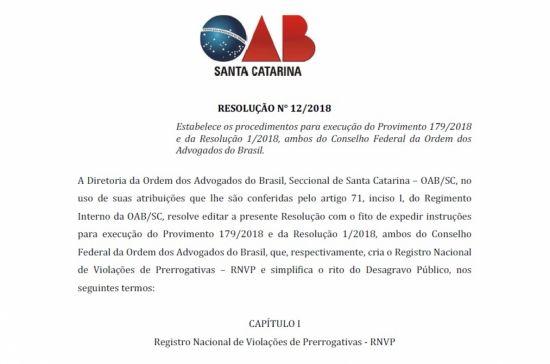 Imagem Ilustrativa Resolução OABSC 12 2018.jpg