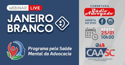 CAPA-EVENTO-FACEBOOK-JANEIRO-BRANCO-CAASC.png