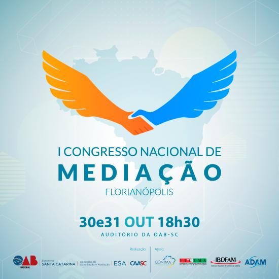 I-Congresso-Nacional-de-Mediação.png